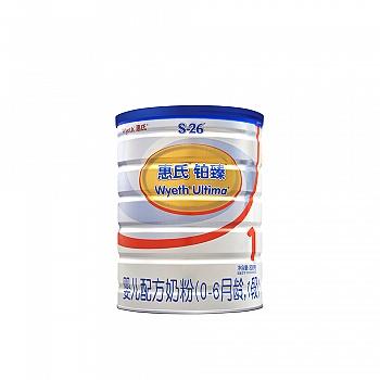 惠氏(Wyeth)S-26铂臻爱儿乐婴儿配方奶粉800g(1段)