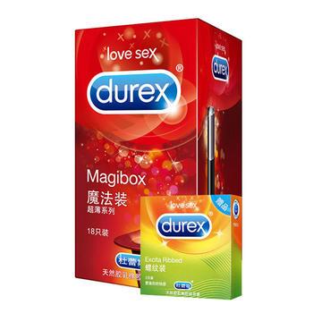 杜蕾斯避孕套安全套魔法超薄18只+螺纹2