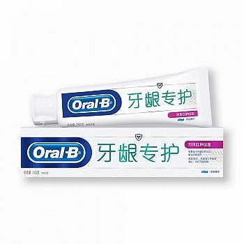 欧乐B牙龈专护牙膏(对抗红肿出血) 140克