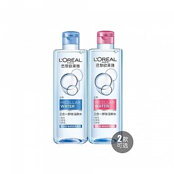 法国•欧莱雅三合一卸妆洁颜水 400ml