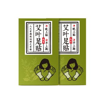 中国•足季艾叶足贴套装 10枚*2