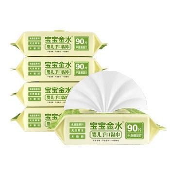 中国•宝宝金水草本手口湿巾90*5