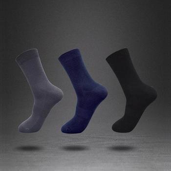 赛棉 2双装竹纤维健康透气商务男袜 休闲商务绅士袜