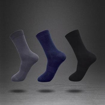 赛棉 5双竹纤维健康透气商务男袜 四季中高筒绅士袜
