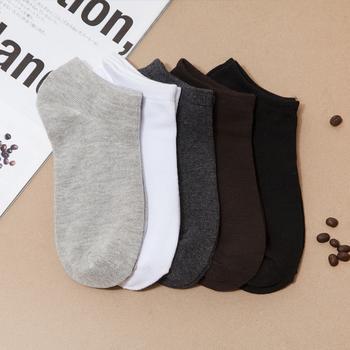 赛棉 5双装纯色男船袜短袜棉袜