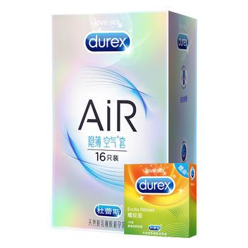 杜蕾斯避孕套安全套AIR隐薄16只+螺纹2新老包装交替