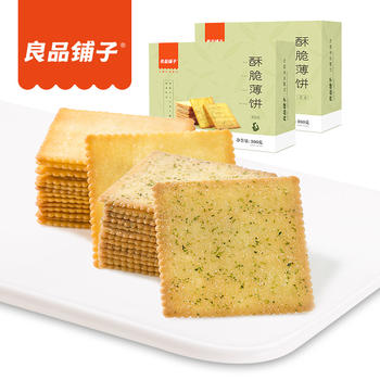 良品铺子 酥脆薄饼零食300g*3盒