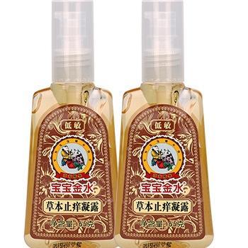 中国•宝宝金水草本止痒凝露65g*2