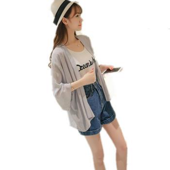 GREATMAISTER 纯色七分袖轻薄防晒衫