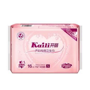 開麗護理型產婦專用衛生巾S碼16片