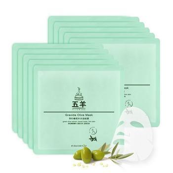中国•五羊 孕妇橄榄补水面膜25mlX25片