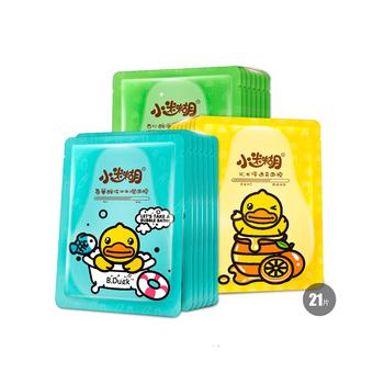 中国•小迷糊美肤天后清润亮肤面膜21片(氨基酸+VC+杏仁)