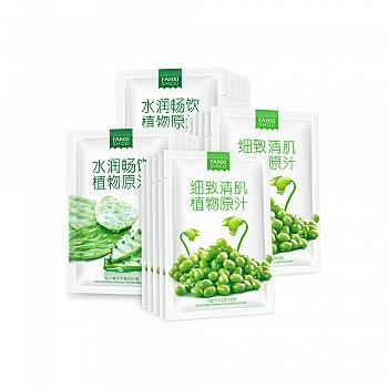 中国•凡茜细致清肌水润畅饮面膜套组 25ml*20