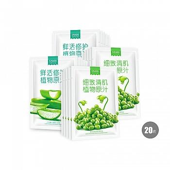 中国•凡茜鲜活修护细致清肌面膜套组 25ml*20