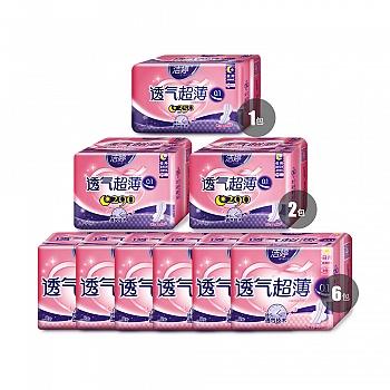 中国•洁婷(ladycare)透气超薄卫生巾日用+夜用+超长夜用(共70片)
