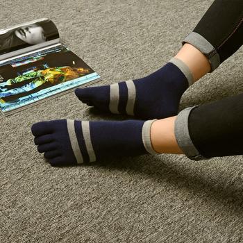 赛棉 4双装五趾袜健康竹纤维男袜 透气吸汗男士袜子