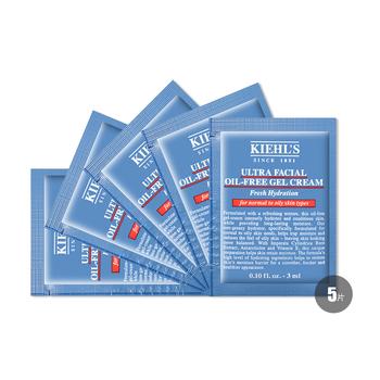 美国•科颜氏 (Kiehl's)高保湿清爽面霜 3ml*5