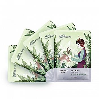 中国•自然堂(CHANDO)喜马拉雅膜法雪茶平衡保湿面膜26ml*5片