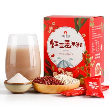 山野农夫 红豆薏米粉500g/盒 25条装