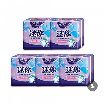 中国•洁婷(ladycare)护翼型透气棉柔迷你巾5包装(共50片)