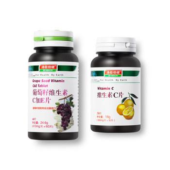 汤臣倍健葡萄籽维生素C加E片60片+维生素C片(30片)