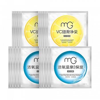MG美即经典保湿细肤面膜组合20片(活氧温泉净化保湿面膜10片 VC嫩白或VC细滑净采面膜10片)
