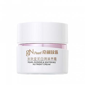 中国•京润珍珠(gNpearl)珍珠莹采白润滋养霜 50g