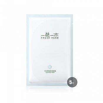 中国•一花一木百合鲜地保湿面膜5片/盒