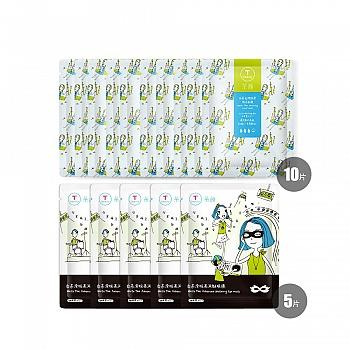 中国•茶颜白茶补水润肌套组(面膜10片装+眼膜5片装)