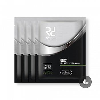中国•锐度男士黑钻控油面膜(精油添加)