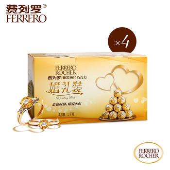 费列罗榛果威化巧克力96粒*4盒4800g