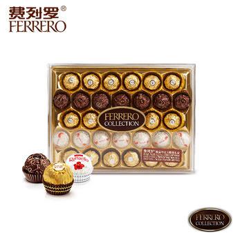 费列罗臻品巧克力礼盒32粒364.3g