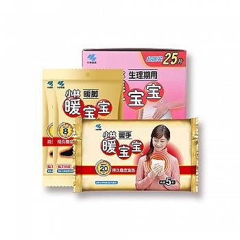 日本•暖宝宝女性护理套装(生理期用25片+暖手5片装+暖脚4付装*2)