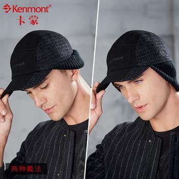 kenmont男帽子户外鸭舌帽2505