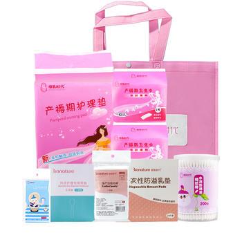 母乳时代 经济实用型待产包8件套
