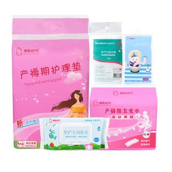 母乳时代 产后私处护理组合