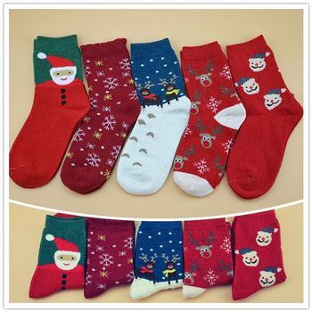 赛棉圣诞老人兔羊毛保暖女袜 5双