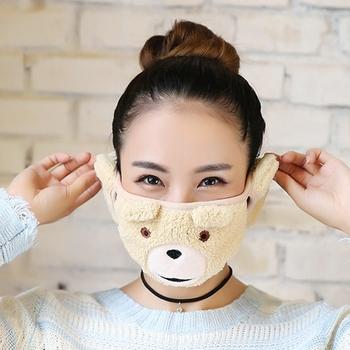 中国•沃之沃护耳二合一保暖口罩2个