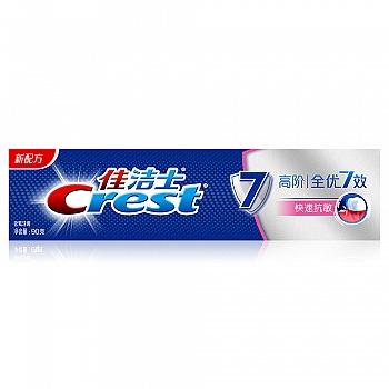 美国•佳洁士高阶全优7效 快速抗敏 牙膏 90克