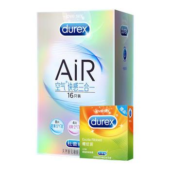 杜蕾斯避孕套安全套空气快感16只+螺纹2只