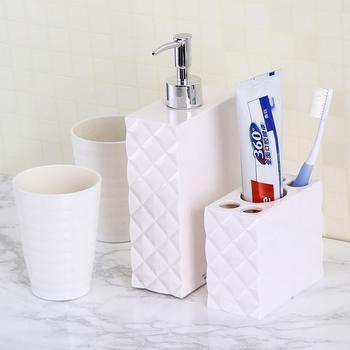 科特豪斯浴室牙具浴液套装多功能4件套