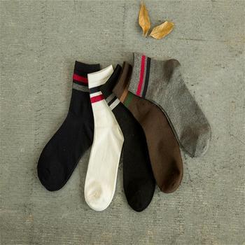 赛棉 5双装袜子男横条中筒男袜四季透气亲肤棉袜
