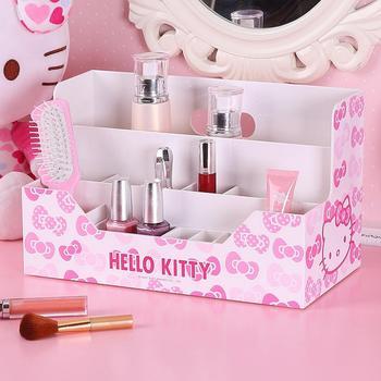 桌面收纳盒化妆品文具收纳盒