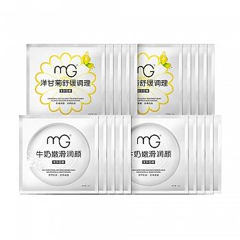 MG美即嫩滑润颜舒缓面膜组合10送10(牛奶嫩滑润颜面膜10片 洋甘菊舒缓调理面膜10片)