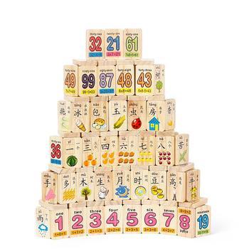 欧培宝宝益智玩具多米诺骨牌玩具
