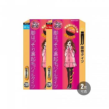 日本•女人的欲望 分段压力裹腹保暖加绒连体袜 200D 黑色