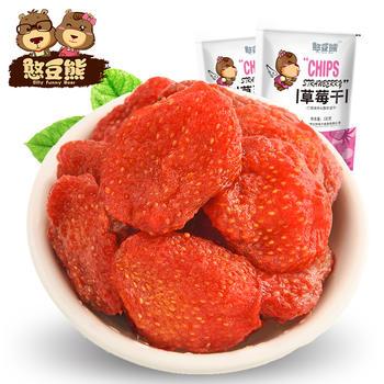 憨豆熊 蜜饯果干草莓干100g
