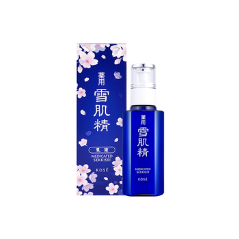 日本•雪肌精乳液(轻舞粉樱版)130ml