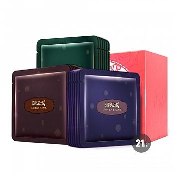 御泥坊奢宠清润焕肤黑膜礼盒(黑糖7片+黑珍珠7片+牛油果7片)