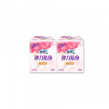 日本•苏菲SOFY弹力贴身棉柔纤巧日用34片*2连包